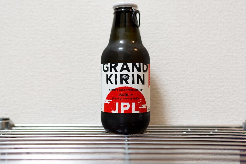 ビンのグランドキリン
