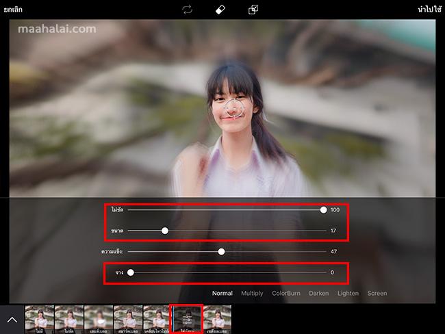 PicsArt Effect Zoom