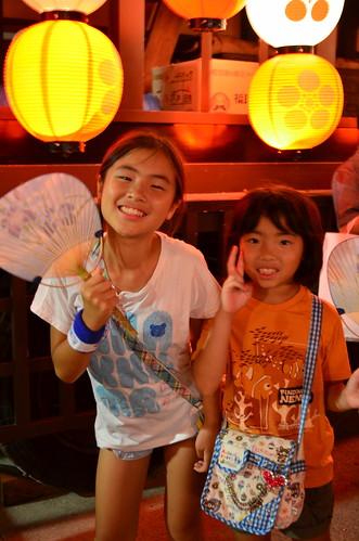 大須夏祭り 2013