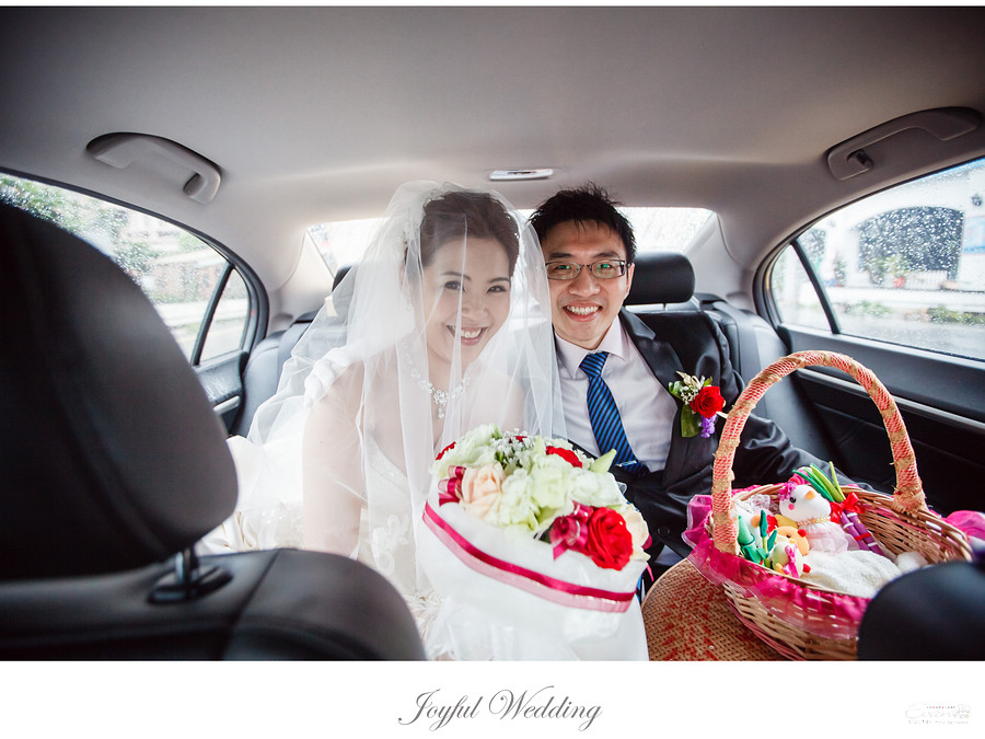 士傑&瑋凌 婚禮記錄_00062