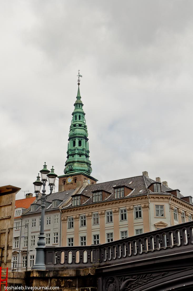 Копенгаген_4-16