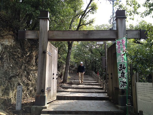 金華山 天下第一の門