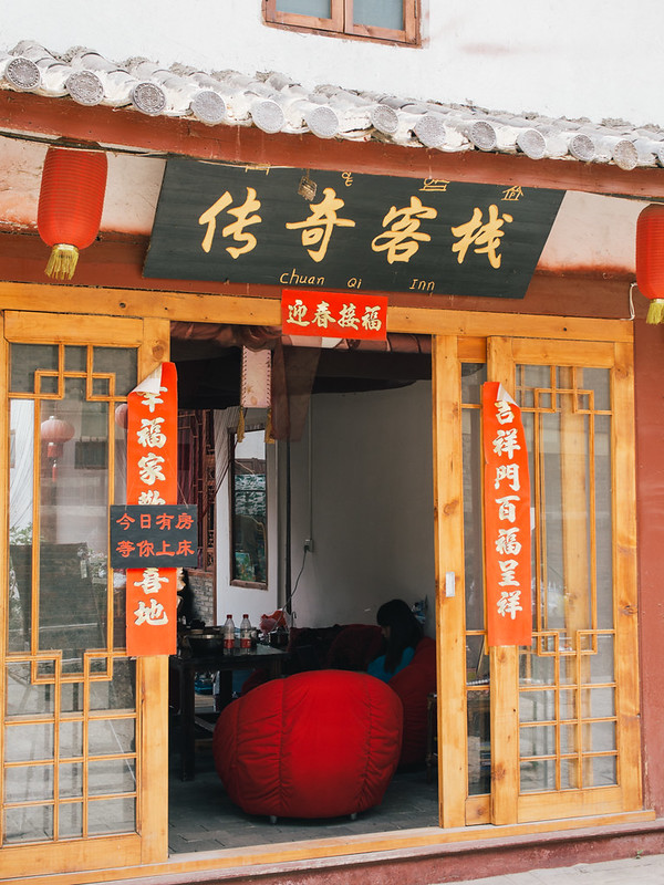 無標題  【單車地圖】<br>雲南麗江古城 10648890434 4d51cb0785 c