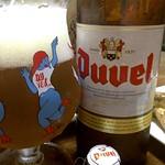 ベルギービール大好き!!デュベル Duvel