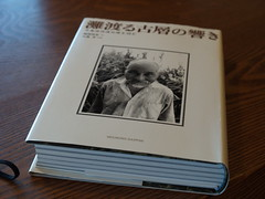 PC158830.JPG