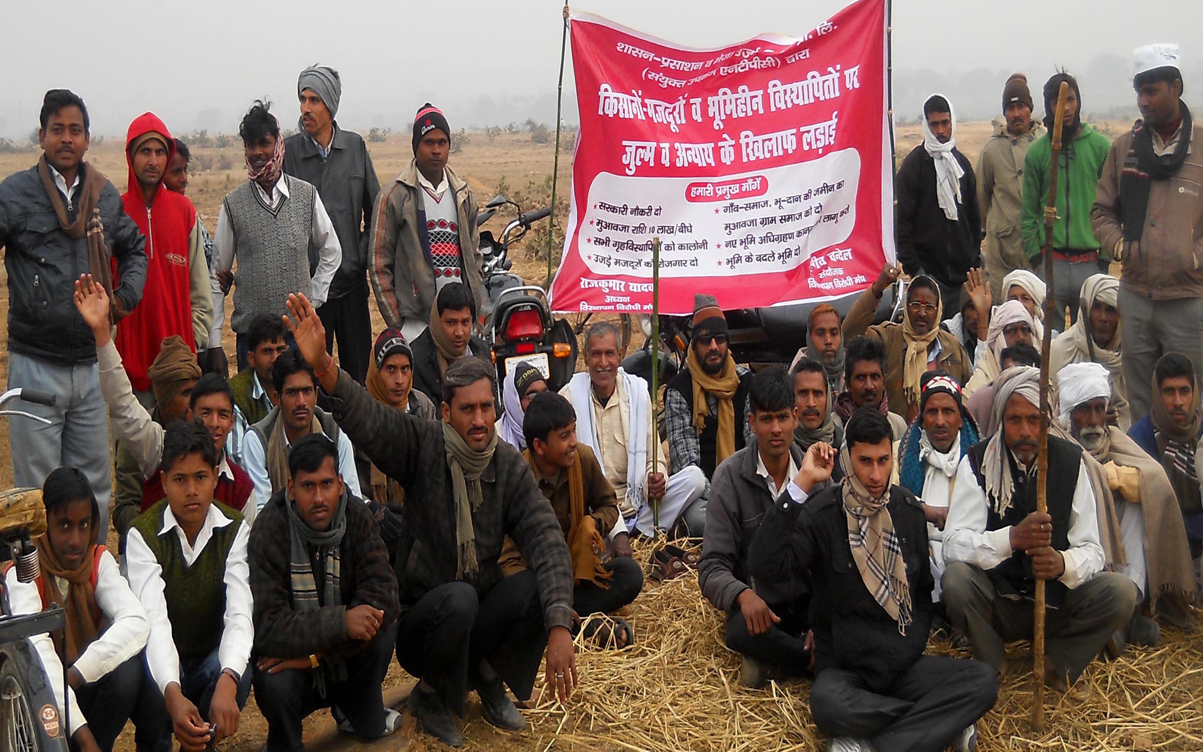 मेजा में किसानों का एनटीपीसी के गेट के सामने धरना
