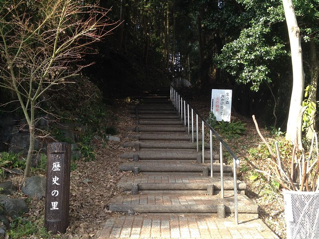 城台山 登山口