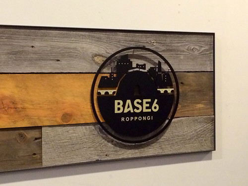 BASE6 - 社員食堂