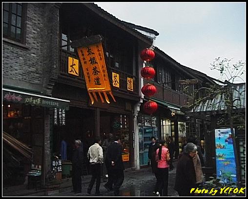 杭州 吳山天風景區 (清河坊) - 014