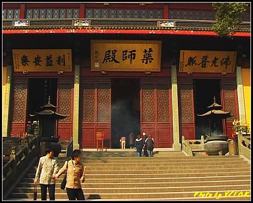 杭州 飛來峰景區 - 055 (靈隱寺)