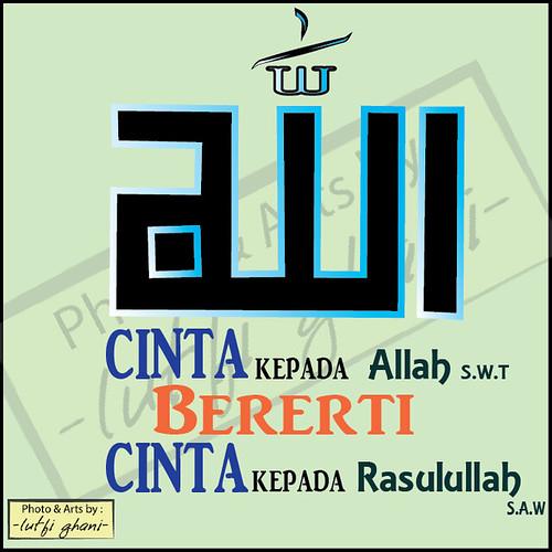 Allah s.w.t-01