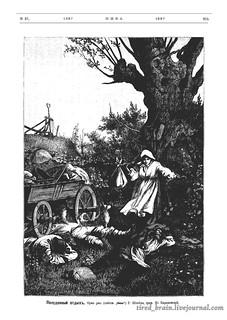 Niva 1887_0896