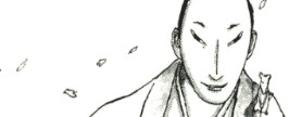 #27: Takemitsu Zamurai
