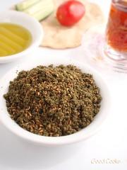zatar spice mix 3