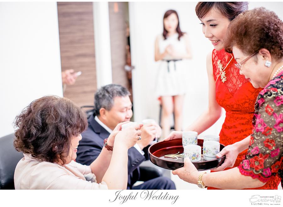 Mason & Vivia 婚禮記錄 _00046