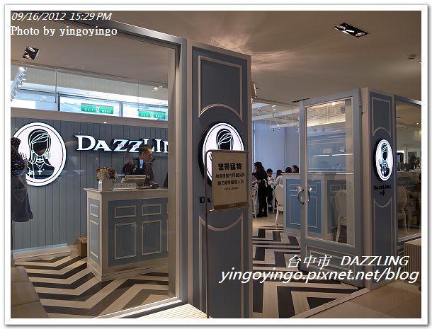 台中市_DAZZLING20120916_R0079593