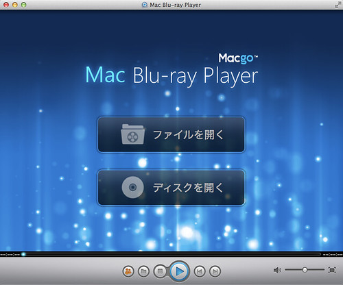 mac_blu-ray_player by hironow365, on Flickr