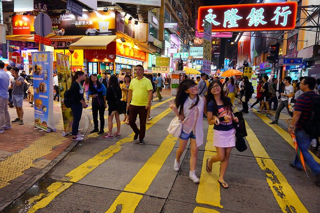 Hong Kong: Not Such A Good Place For Spontaneity
