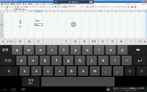 Screenshot_2013-10-21-09-43-50