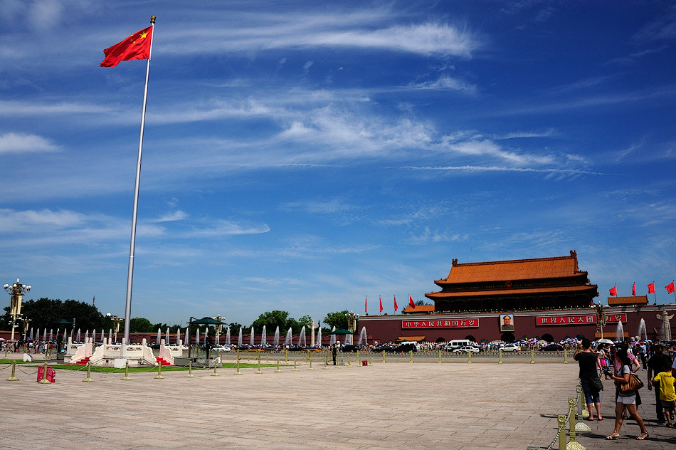 Пекин-Тенанмын