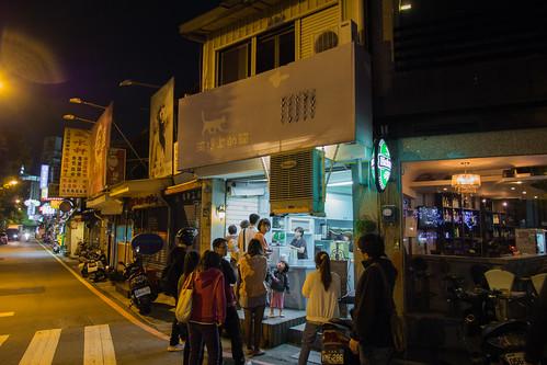 [新竹 市區]–護城河的貓飲料店–河堤上的貓