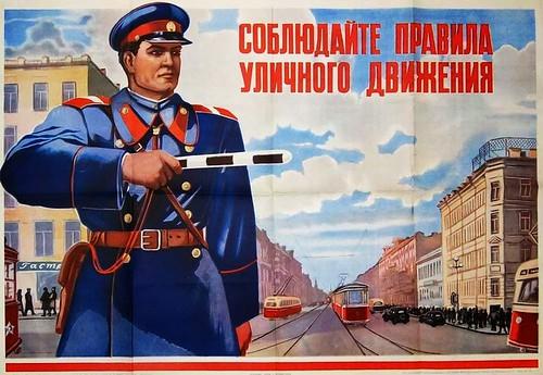 Soviet Police 2