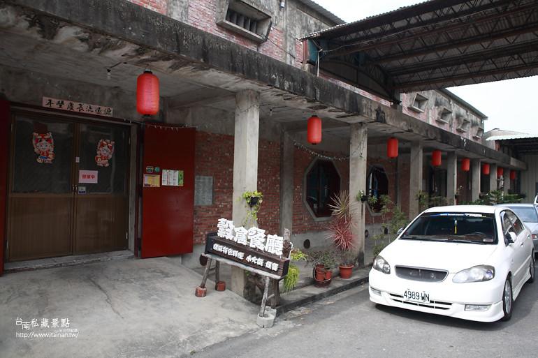 台南私藏景點--西港穀倉餐廳 (2)