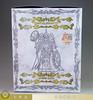 [Imagens] Saint Cloth Myth - Athena Kamui 11397855285_8d166fc0e2_t