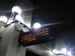 Birmingham Snow Hill Station after dark - info sign