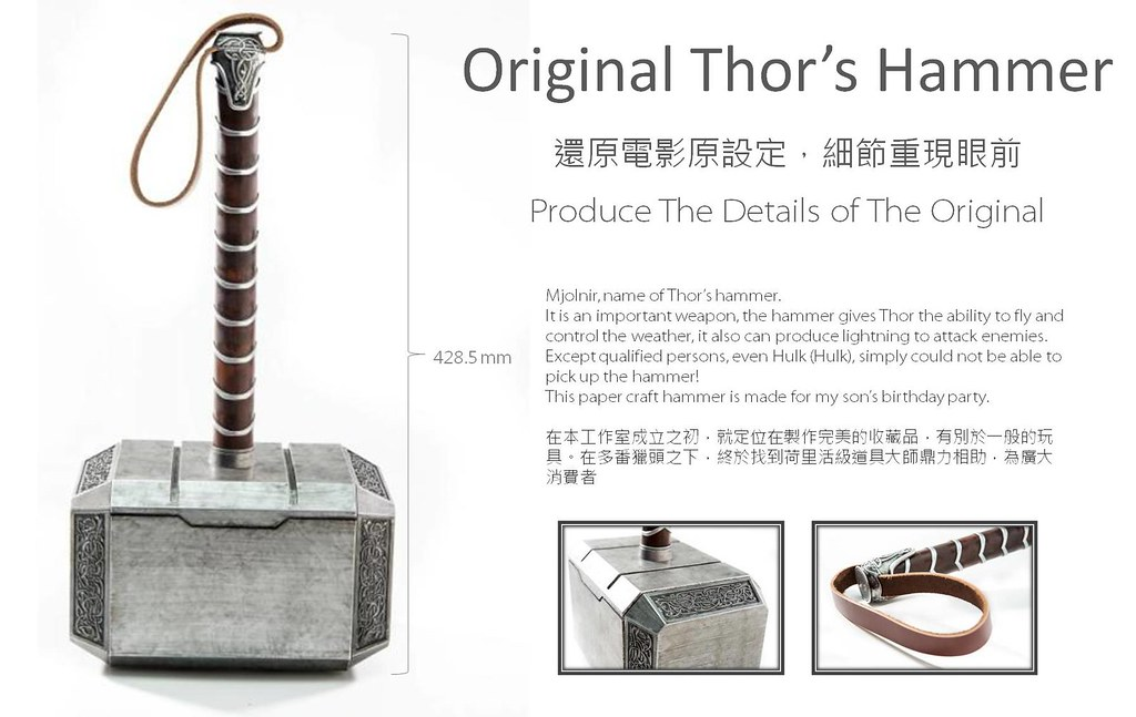 thor the dark world mjölnir replica