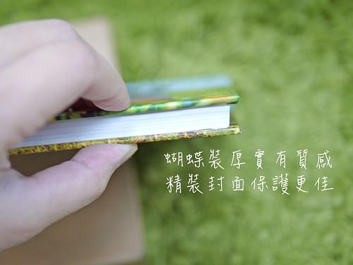 STORY365蝴蝶精裝相片書保護性更佳