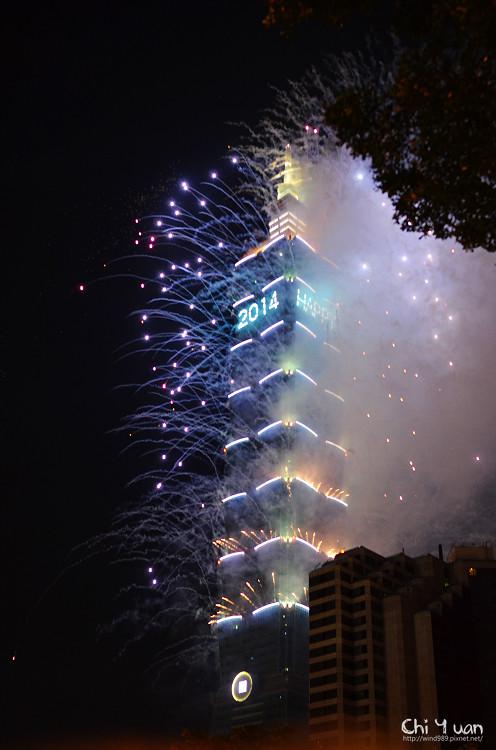 台北101跨年煙火14.jpg