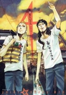 Saint Onii-san - Saint Young Men