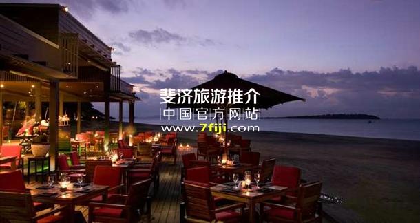 Maravu餐厅