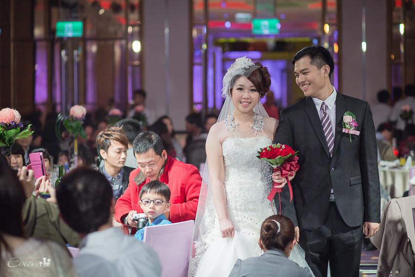 雅如&誠哲 婚禮紀錄_36