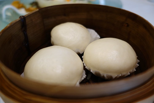 Steamed Egg Custard Bun. Man Fu Yuan. InterContinental Singapore