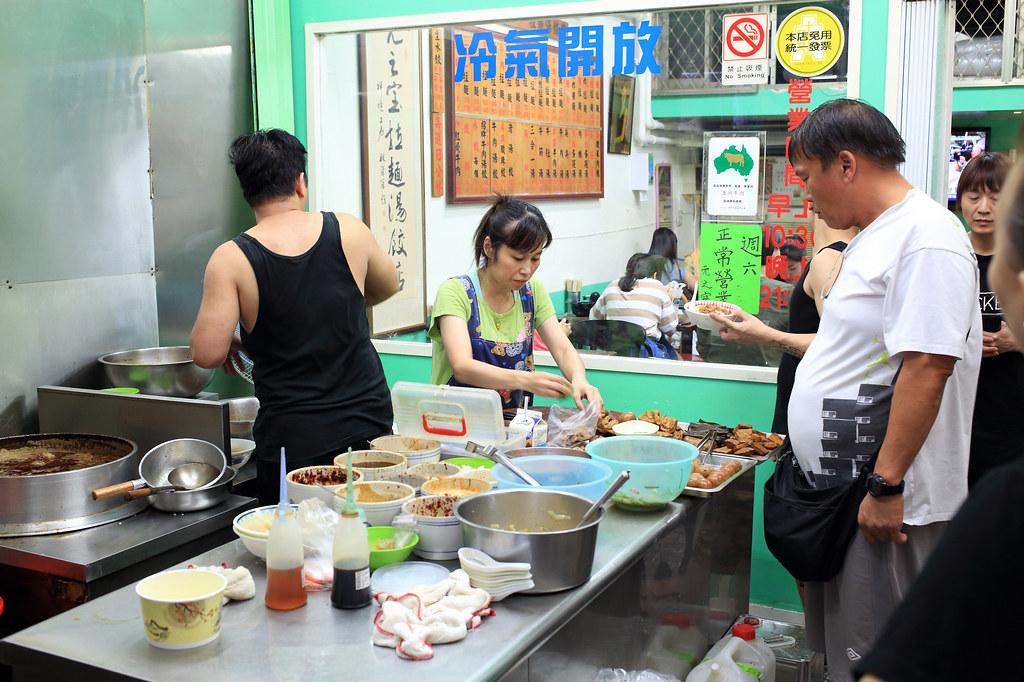 20150711萬華-元之寶牛肉麵 (3)