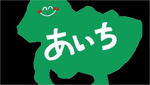 脱毛サロン 医療脱毛 愛知県