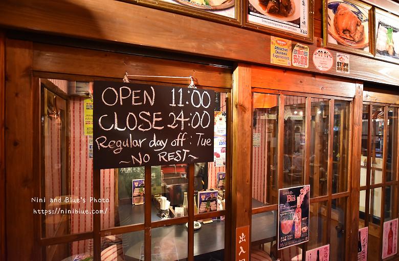 日本沖繩必吃美食國際通屋台村街26