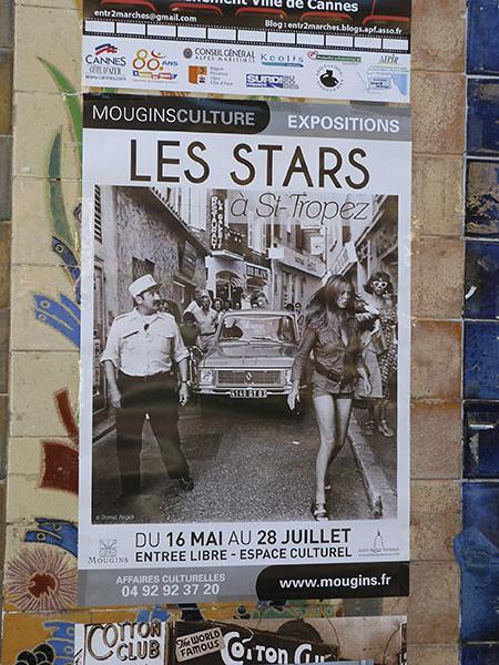 les stars à Saint-Tropez