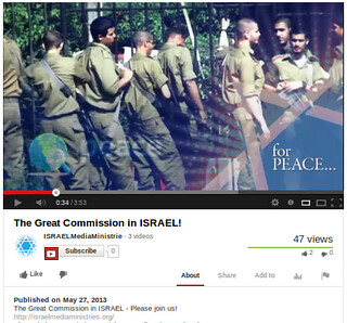 Great commission - ISRAELMediaMinistries