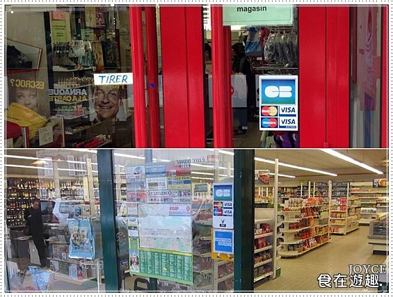 刷卡商店更小