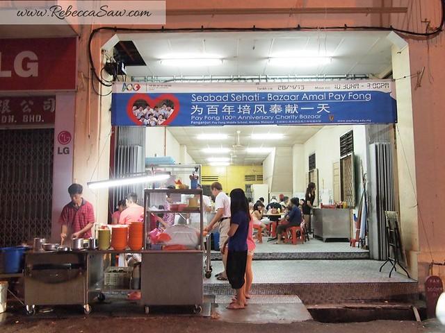 Wan Tan Mee, besides oyster omelette bunga raya melaka-001