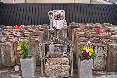 【写真】2013 行事 : 大善寺・六地蔵巡り/2019-10-22/IMGP1454