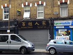 Picture of Chinese Family, SE10 0RA
