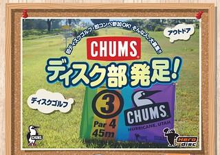 CHUMS_DiscBu