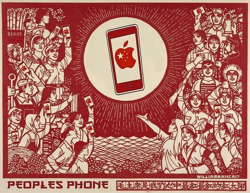 PEOPLE'S PHONE by WilliamBanzai7/Colonel Flick