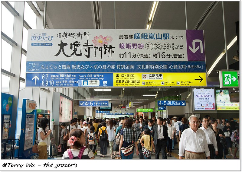 2013-09 嵐山-3