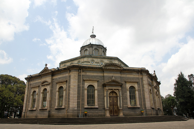 St. George's Cathedral and Museum