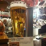ベルギービール大好き!! キャンパス・プレミアム Campus Premium